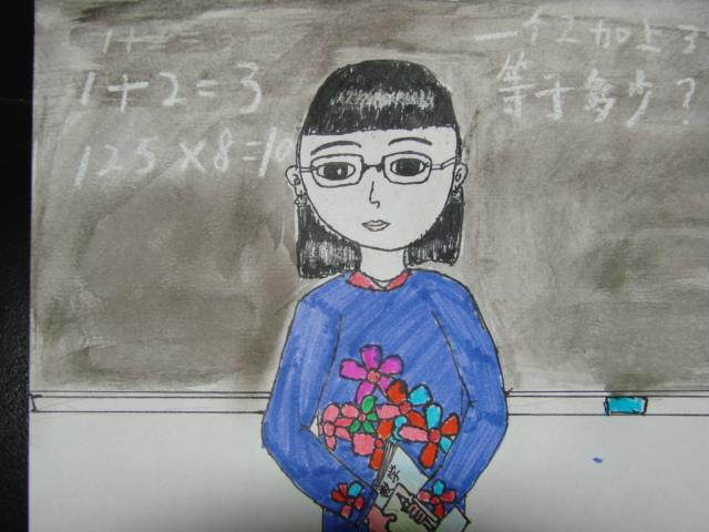 08教师节专题 我爱我的好老师 老师的画像4