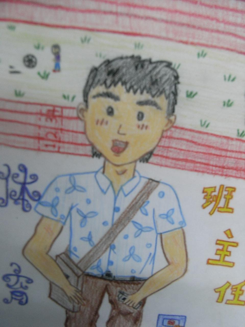 08教师节专题:我爱我的好老师——教师画像5