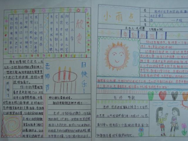 我的中国梦征文_我的梦中国梦征文